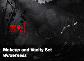Makeup and Vanity Set - Wilderness
